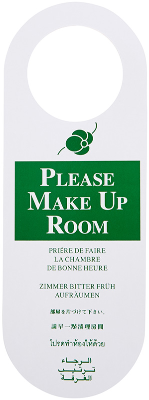 Please make up my room signs cpmur db for Make my room